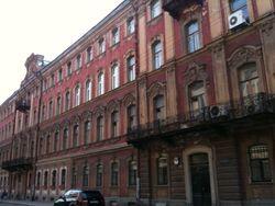 House of Horace de G